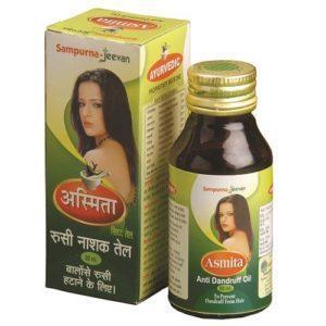 Asmita Anti-Dandruff Hair Oil (अस्मिता रूसी नाशक केश तेल) 50ml