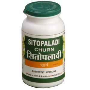 Sitopaladi Churn (सितोपलादी चूर्ण) 100gm